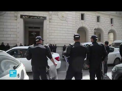 الجزائر.. إحالة ملفات رئيسي وزراء سابقين وثمانية وزراء سابقين إلى المحكمة العليا  - نشر قبل 3 ساعة