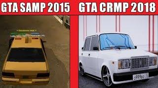 ЭТО КОНКУРЕНТ GTA SAMP? - GTA CRMP 0.3.7 (АЛЬТЕРНАТИВА САМПУ)!