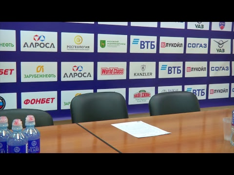 18.11.2018 CSKA vs. Tsmoki-Minsk. Post game quotes