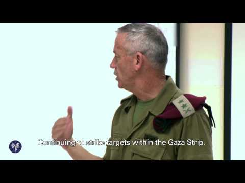 IDF Chief of General Staff Briefs Generals on Ground Operation