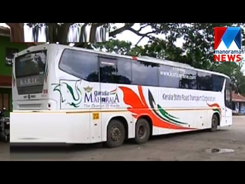 KSRTC online ticket reservation issues   Manorama News