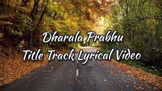 Dharala Prabhu - Title Track Lyrical Video   Harish Kalyan   Anirudh Ravichander   Tanya Hope