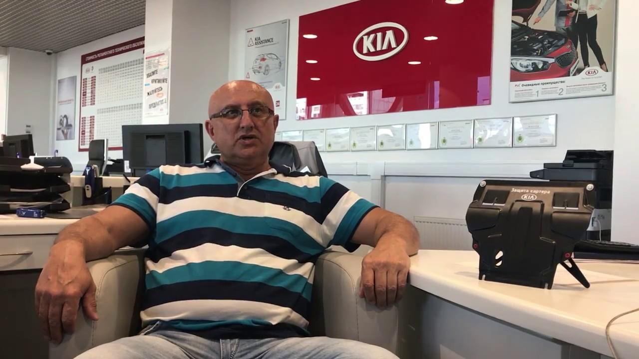 Отзыв о покупке автомобиля KIA. Официальный дилер FAVORIT MOTORS .