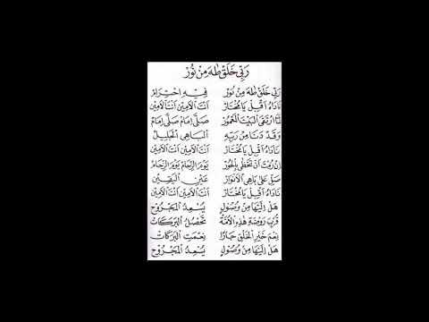 sholawat nabi  - robbi kholaq