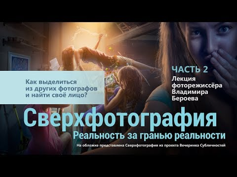 Прислуга (2012) смотреть онлайн или скачать фильм через