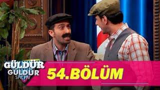 Güldür Güldür Show 54.Bölüm