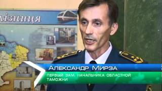 видео Харьков - Москва