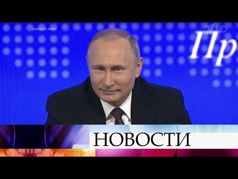 Владимир Путин: Досрочные