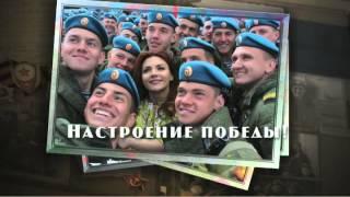 """Армейский магазин"": май 2015"