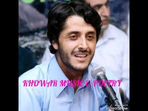 Baixar khowar ghazals - Download khowar ghazals | DL Músicas