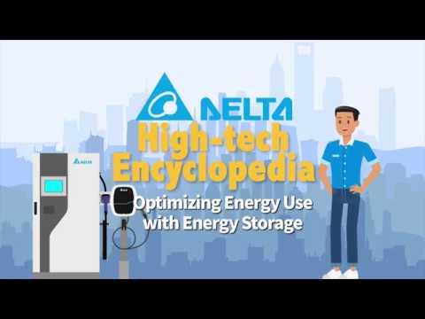 Delta's High-tech Encyclopedia-Optimizing Energy Use with Energy Storage