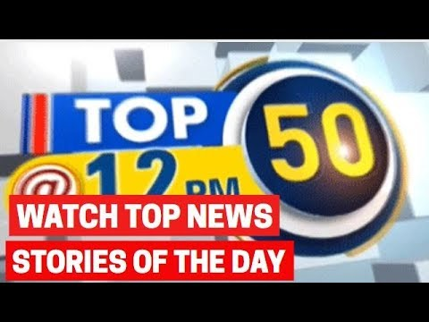 Top 25 News: Watch top news stories of the hour