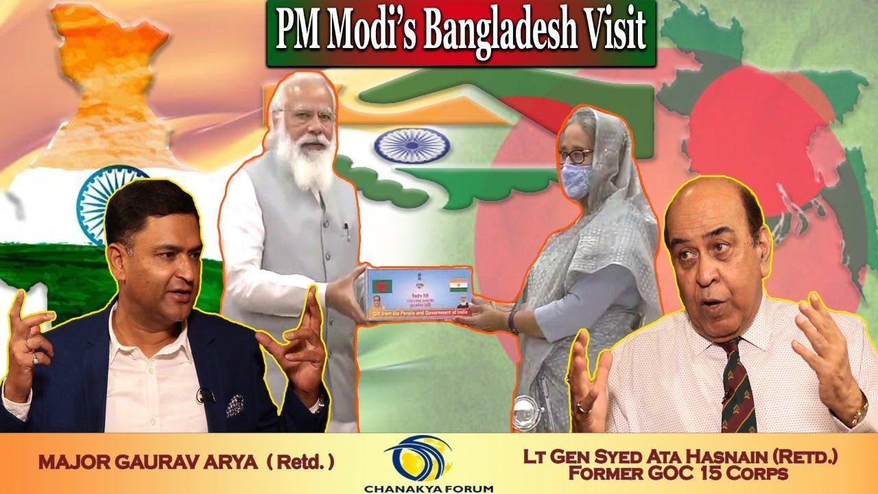 PM Modi's Bangladesh Visit