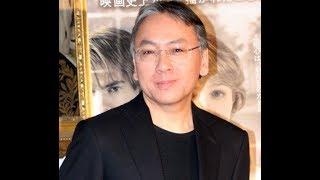 ノーベル文学賞にカズオ・イシグロさん> 長崎出身の日系人です。 スウ...