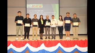 Publication Date: 2020-08-13 | Video Title: 閩僑中學 | 2019-20 校友日