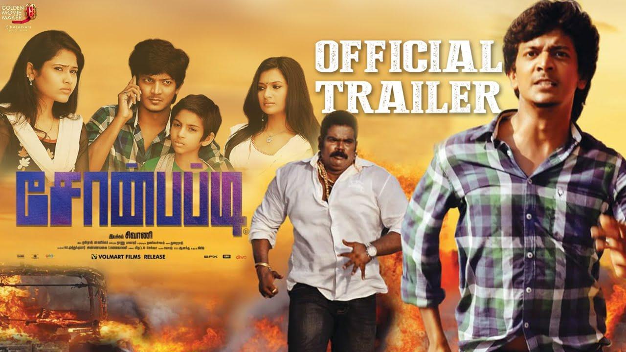 Soan Papdi Movie Online