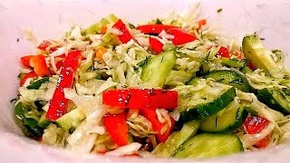 БАНАЛЬНЫЙ САЛАТ для ХУДЕЮЩИХ. Салат для диеты, похудения, здоровья из капусты