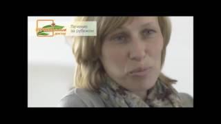 видео Обследование всего организма: методики и сроки