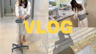 Vlog | 출산후  | 제왕절개 6박7일 | 입원 |…