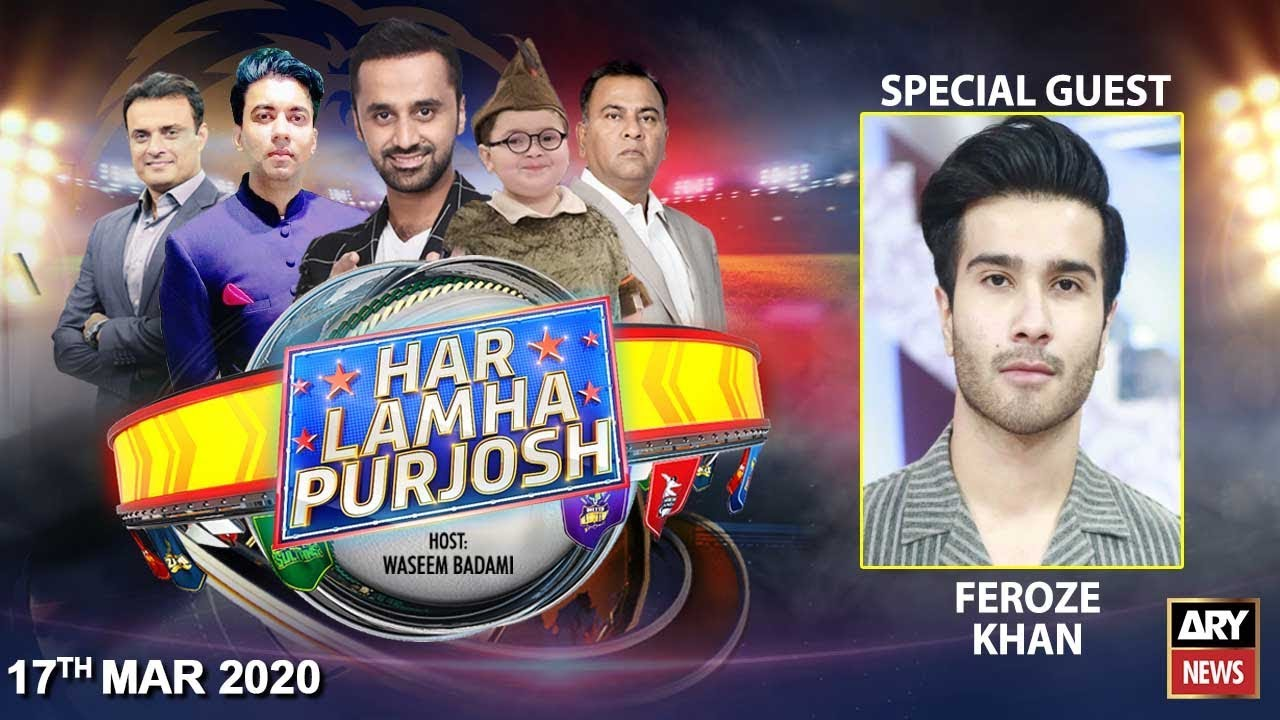 Har Lamha Purjosh | Waseem Badami | PSL5 | 17 March 2020