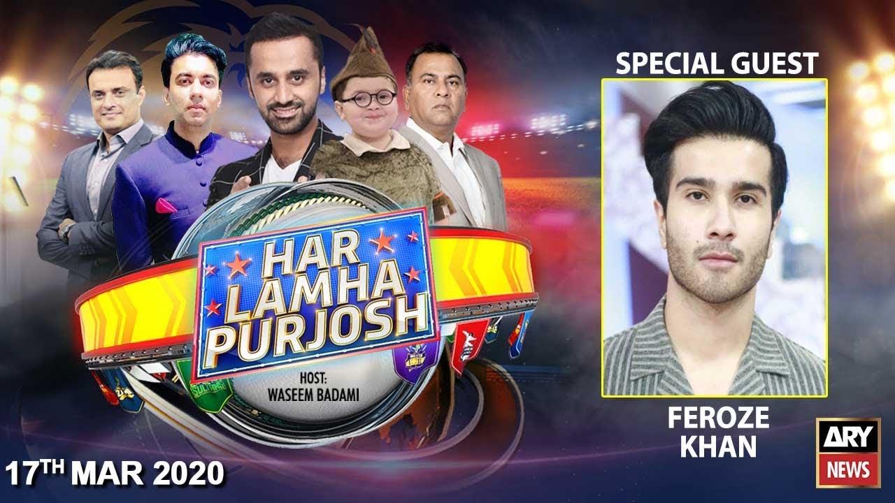 Har Lamha Purjosh | Waseem Badami | PSL5 | 17 March 2020