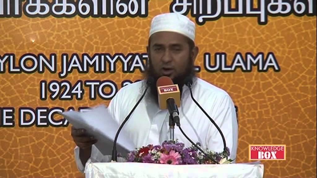 abdul khaliq moulavi bayan