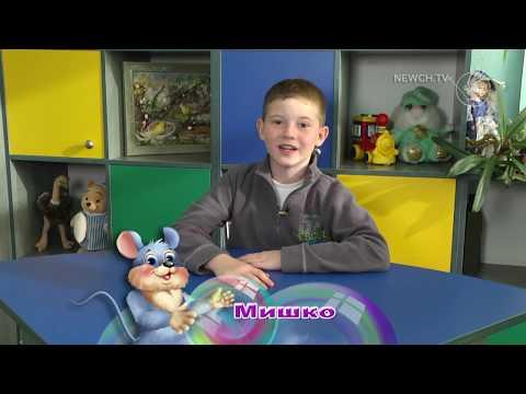 Телеканал Новий Чернігів: Про малюків   Мульти-Бульки
