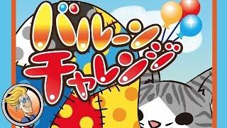Balloon Challenge — overview at Tokyo Game Market, Nov 2015