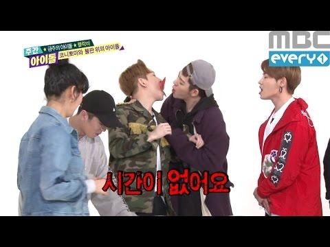 주간아이돌 - (Weeklyidol EP.244) Block B mouth to mouth