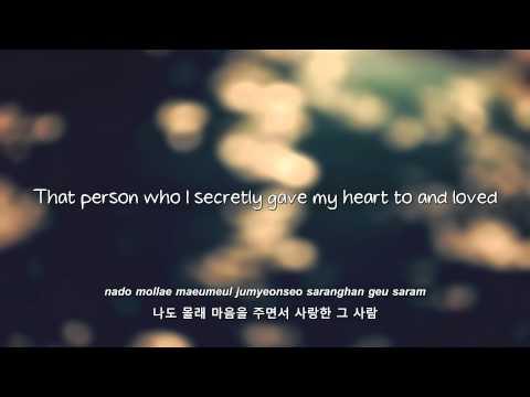 FT Island- 신사동 그 사람 (That Person in Shinsadong) lyrics [Eng.   Rom.   Han.]