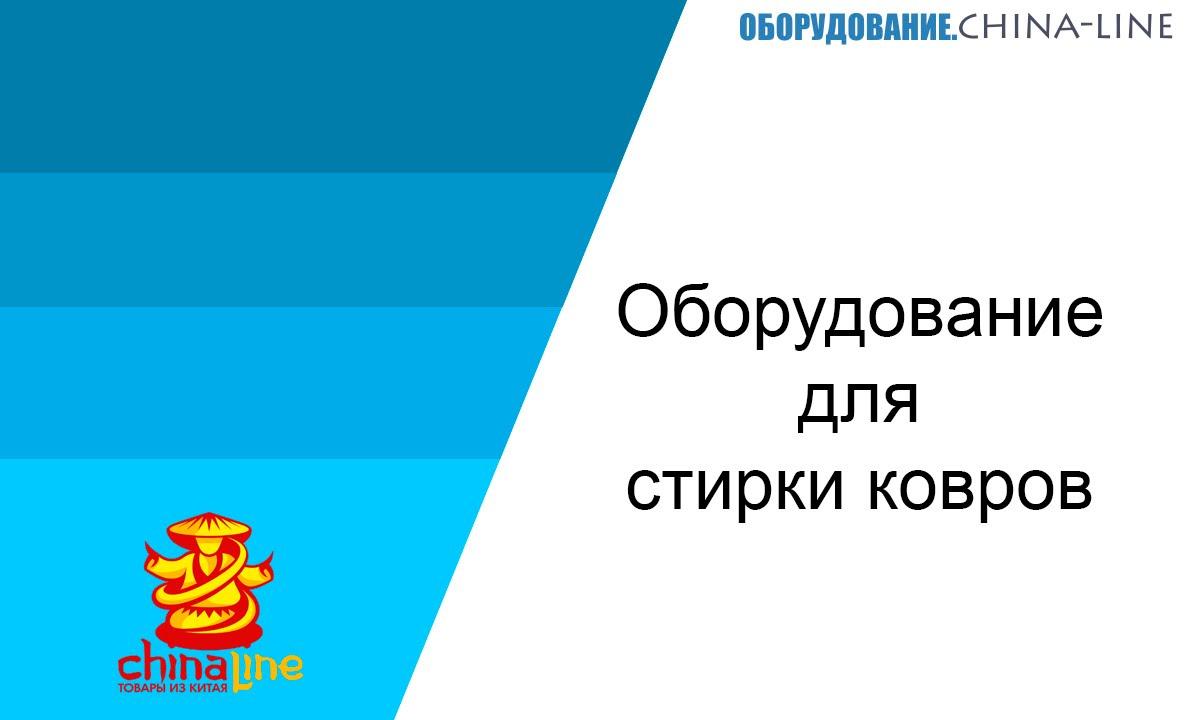 Сегодня, 13:07 / мебель и интерьер / минск (город), московский. Тип: наборы мебели; состояние: новое. 867 р. Гостиная марта 3 венге/беленый дуб.