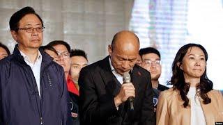 【颜建发:韩国瑜讲话没有底气,空洞】1/12 #海峡论谈 #精彩点评