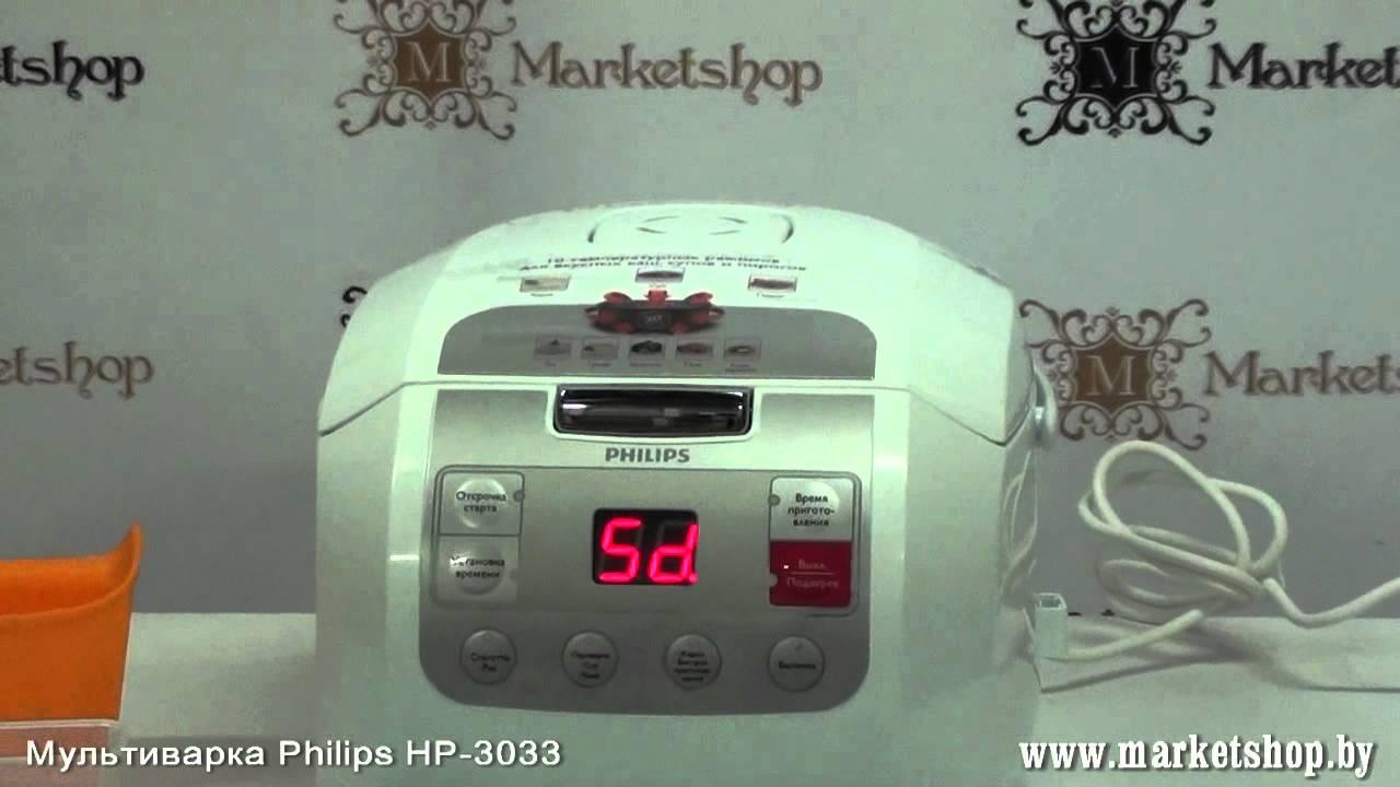 мультиварка Philips Hd 3033 Youtube