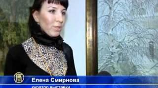 Сергей Андрияка представил москвичам новые картины