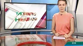 Новости Севера. Итоги недели (31 августа - 6 сентября)