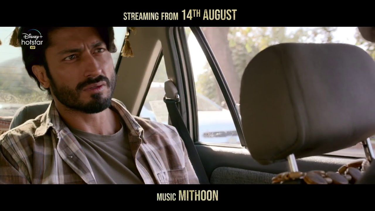 Khuda Haafiz I Disney+ Hotstar Multiplex I Streaming from 14th August 2020