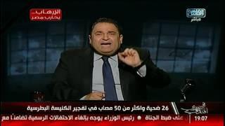 المصرى أفندى   الحرب على الإرهاب .. معركة النفس الطويل!