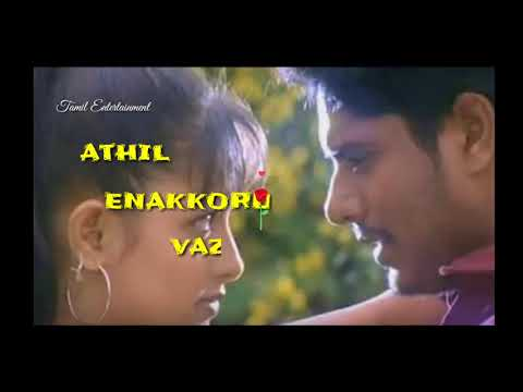 Enge Antha Vennila Song | WhatsApp Status | Varushamellam Vasantham | Love Song | Unni menon