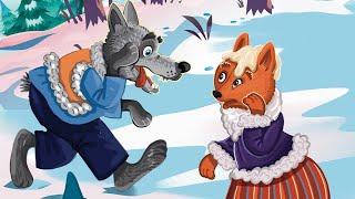 Лисичка и волк Аудиосказка для детей Сундучок секретов Сказки детям онлайн Сказки онлайн Дети