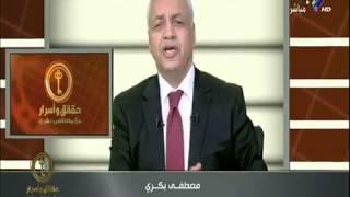 حقائق وأسرار - التعليم في مصر (حلقة كاملة) مع مصطفى بكري 22/9/2017