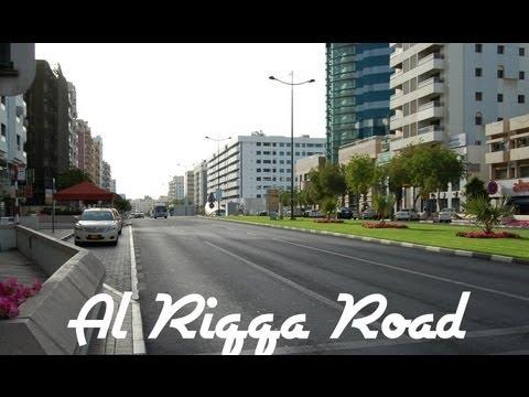 AL RIQQA ROAD VIDEO, DEIRA, DUBAI, UNITED ARAB EMIRATES