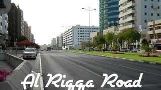 AL RIQQA ROAD VIDEO, DEIRA, DUBAI, UNITED ARAB EMIRATES