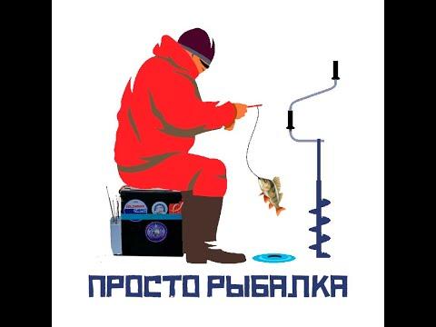 Зимняя рыбалка. р.Уводь. Ивановская область