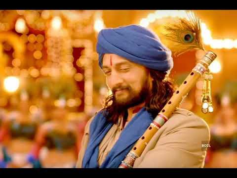 Mukunda Murari Kannada  Movie Krishna Flute Theme