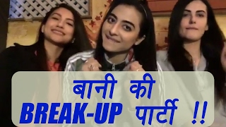 Bigg boss 10: bani j parties post break up; watch video | filmibeat