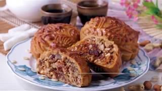 XO酱五仁月饼 Mixed Nuts Mooncake with XO Sauce