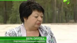 Коммунальщики Ноябрьска готовят жилой фонд к зиме(, 2015-07-03T09:14:54.000Z)