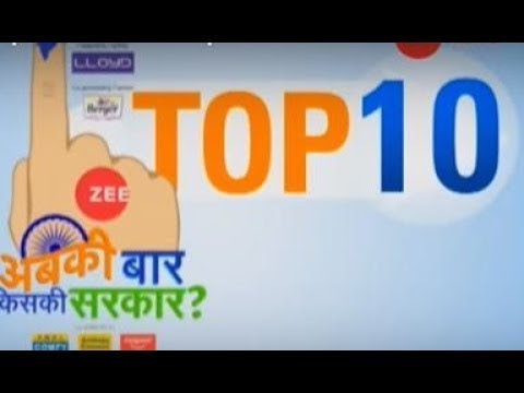 Watch top 10 news of Assembly elections 2019