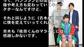 加藤諒×佐奈宏紀×青木玄徳が愛する「パタリロ!」