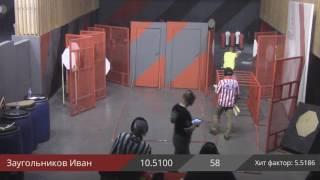 Заугольников Иван упражнение Dry food.